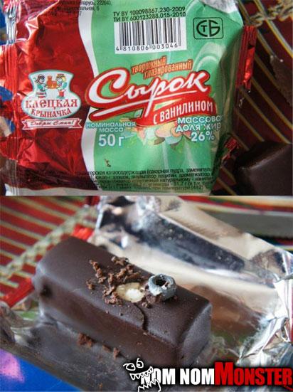 russian-cheesecake